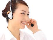 コールセンター代行サービス